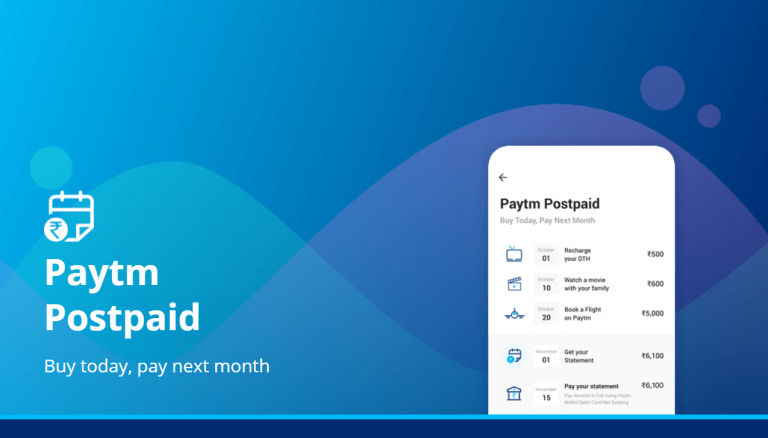 Paytm Postpaid, a new feature by Paytm